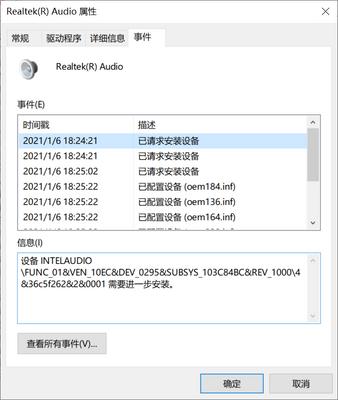 曹又文_0-1609929540615.png