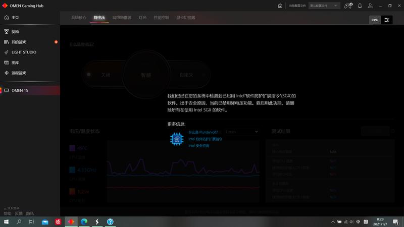 Desktop Screenshot 2021.01.07 - 00.29.26.04.png