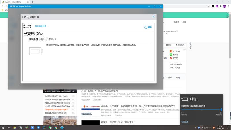 屏幕截图(37).png