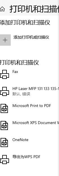 微信图片_20210113143806.png