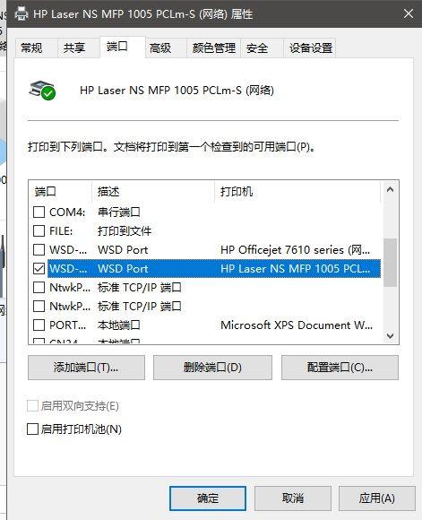 HP 属性.jpg