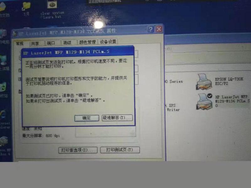 HP-3.jpg
