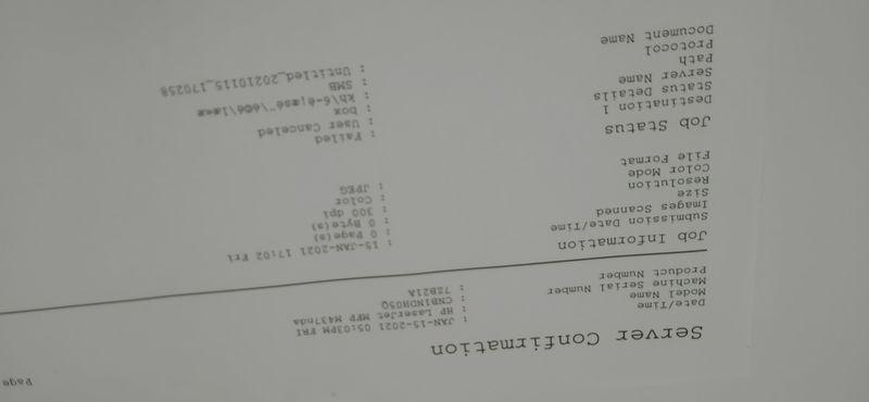 报错文件打印