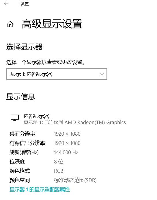 QQ图片20210116003105.png