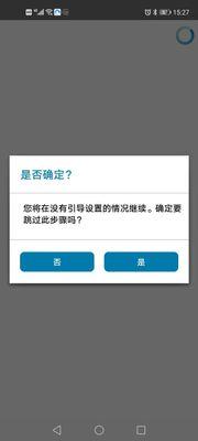 mmexport1610880568119.jpg