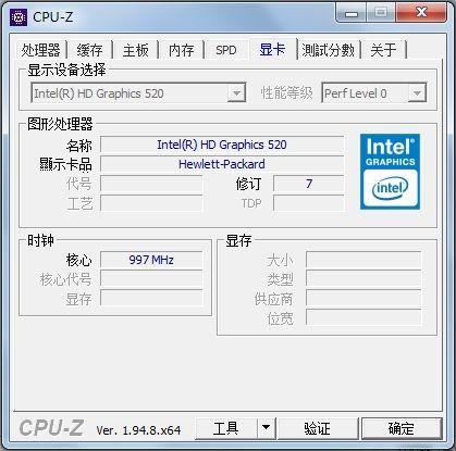 CPU-Z 显卡截图.jpg