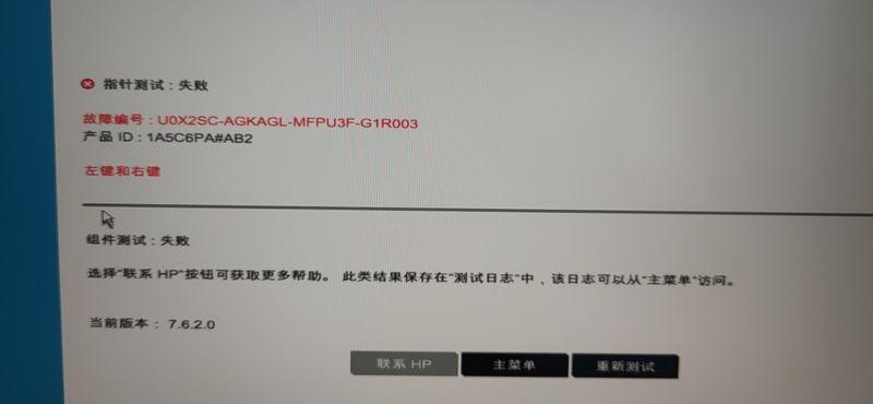 微信图片_20210120130449.jpg