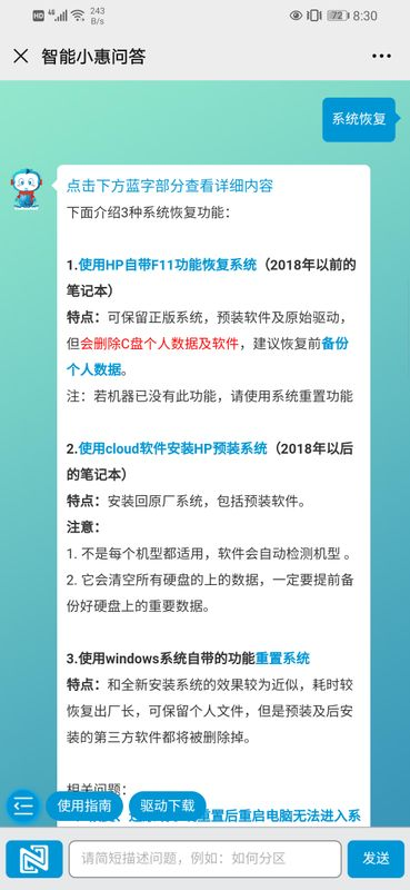 Screenshot_20210121_203053_com.tencent.mm.jpg