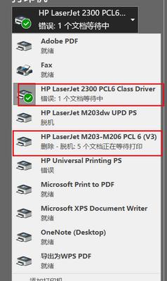 驱动程序无法使用_1-1611294650530.png