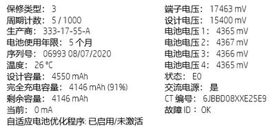 徐景华_0-1611402968567.png