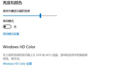 屏幕截图 2021-01-23 204402.png