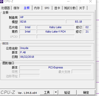 BF30390F-4D61-4D6A-BE24-047A8FAAD471.png