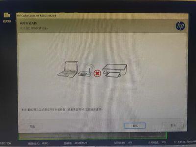 mmexport1611640342180.jpg