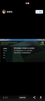 Screenshot_20210127_000132_com.zhihu.android.jpg