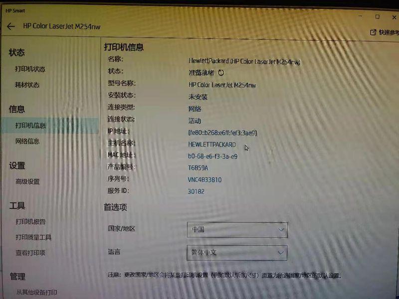 微信图片_20210127164317.jpg