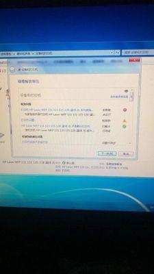 mmexport1611791092641.jpg