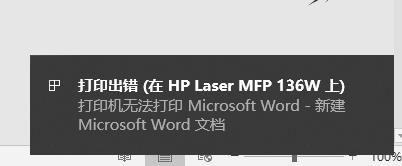 HP问题.jpg