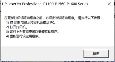 wmhu66_0-1612534080781.png