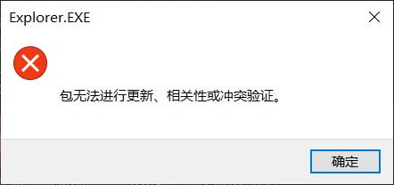 QQ截图20210206215031.png