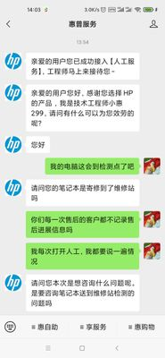 Screenshot_2021-02-07-14-03-27-584_com.tencent.mm.jpg