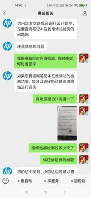 Screenshot_2021-02-07-14-03-32-504_com.tencent.mm.jpg