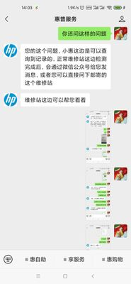 Screenshot_2021-02-07-14-03-41-222_com.tencent.mm.jpg