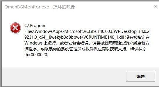 SharedScreenshot2.jpg