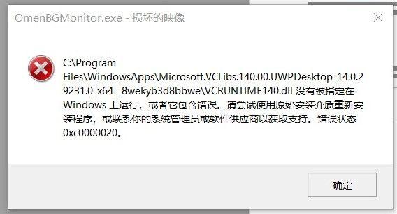 SharedScreenshot3.jpg
