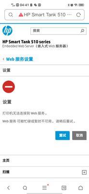 Screenshot_20210210_044127.jpg