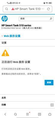 Screenshot_20210210_092303.jpg