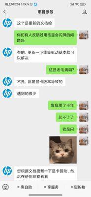 Screenshot_2021-02-10-22-20-37-998_com.tencent.mm.jpg