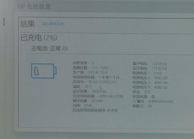 Screenshot_20210216_131652_com.android.gallery3d_edit_105534217660979.jpg