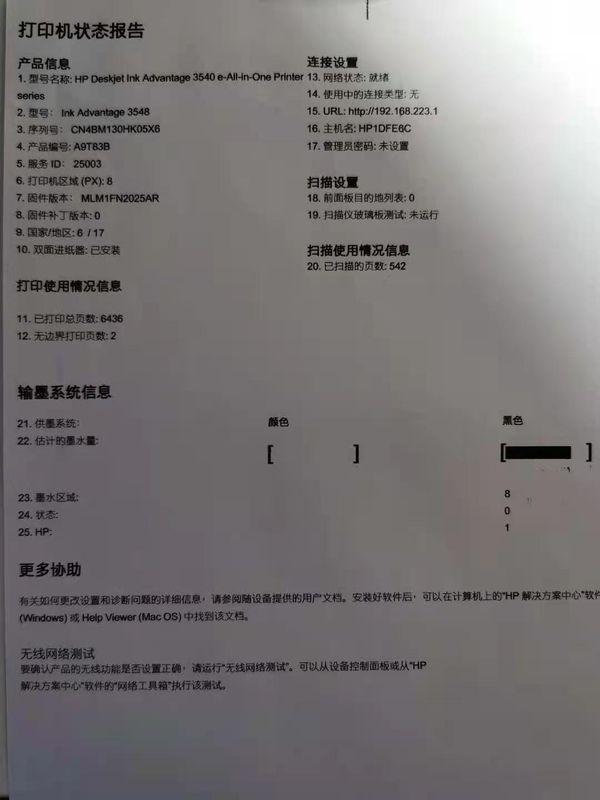 16ba9c45f7484ccd9b63d9e82506455.jpg