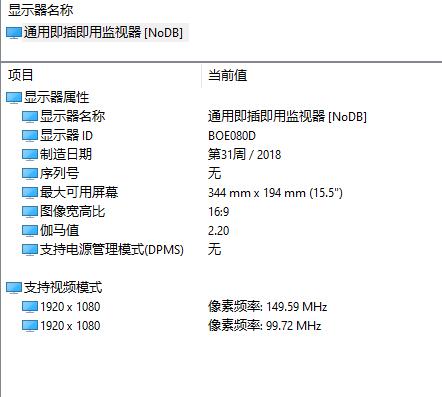 QQ截图20210220123556.png