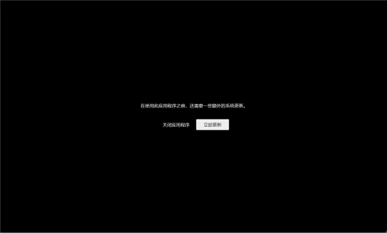 屏幕截图 2021-02-21 173800.png