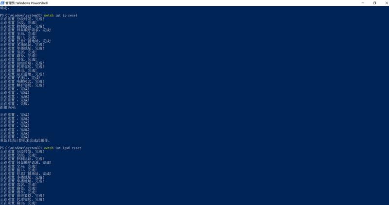 管理员_ Windows PowerShell 2021_2_22 20_55_48.png