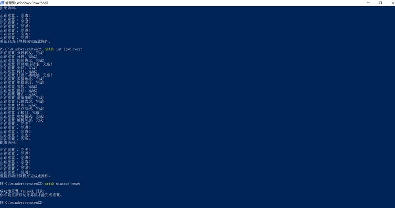 管理员_ Windows PowerShell 2021_2_22 20_55_56.png