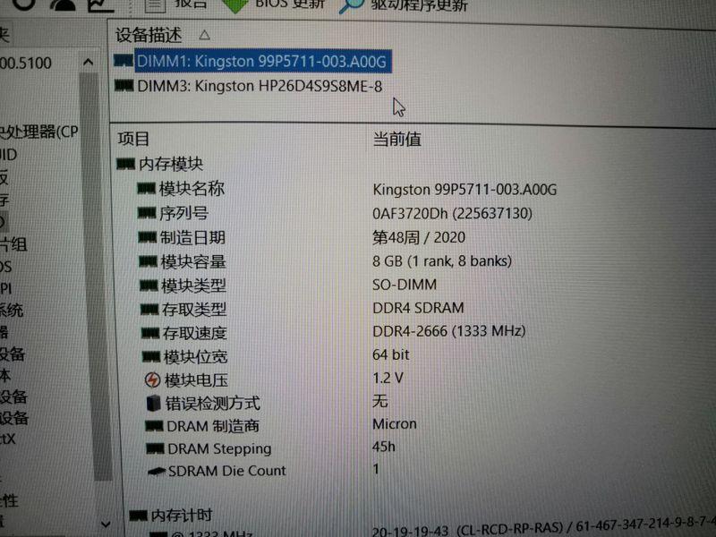 995B7CB9D5D7A31F7F95619C36FFE90F.jpg