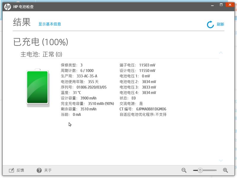 Lily_Screenshot_1614076291.png
