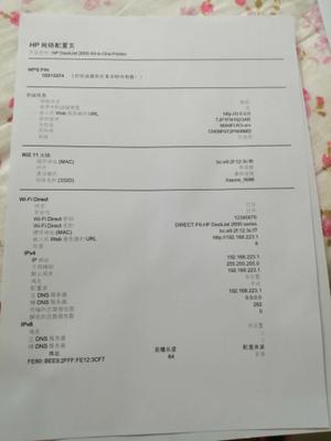 谦谦君子_0-1614249439876.png