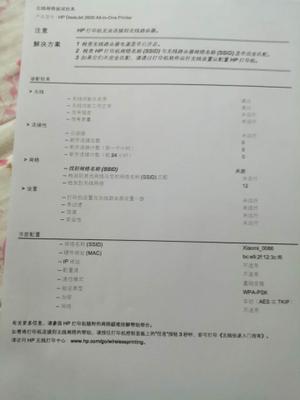 谦谦君子_3-1614249487951.png