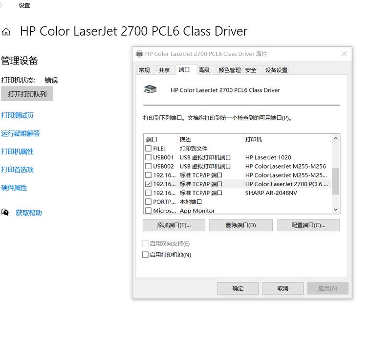 微信图片_20210227165400.png
