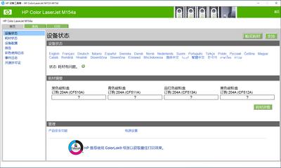 天穹TheTianQiong_0-1614445010336.png