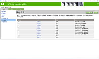 天穹TheTianQiong_1-1614445060040.png