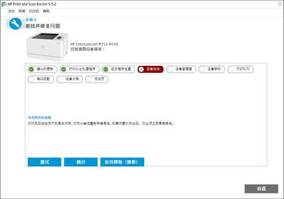 天穹TheTianQiong_2-1614445275350.png