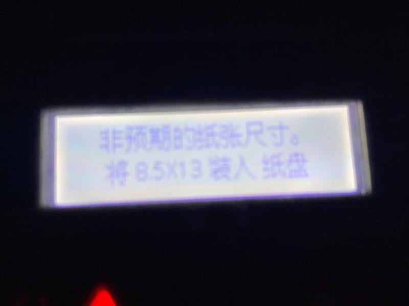 WeChat Image_20210301143436.jpg