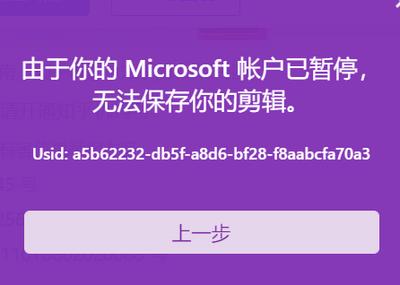 李莫愁与灭绝_0-1614589996641.png