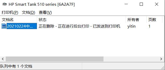 微信截图_20210301223306.png