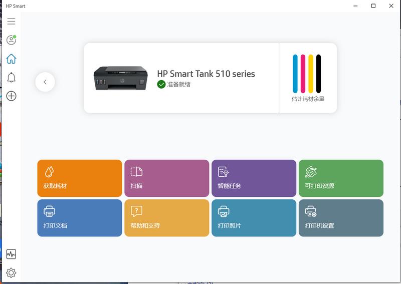 这是HPSmart软件里的,网络连接,但是打印只能通过软件里打印