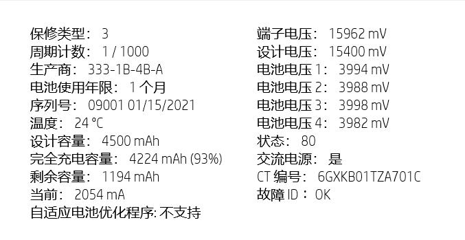 }58H96L1V]T`SEVZ$_SF`RF.png